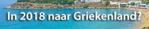 Griekenland vakantie juni 2018