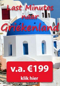 Last minutes Griekenland