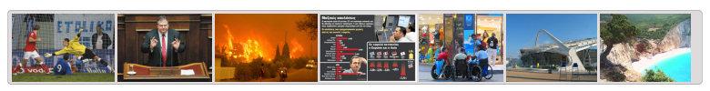 Het Griekse nieuws - Actuele nieuwsberichten uit Griekenland