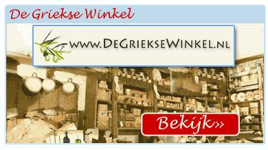 De Griekse Winkel