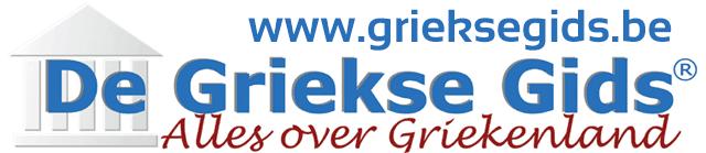 Griekenland - De Griekse Gids