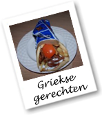 Griekse recepten en gerechten